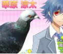 Hatoful Boyfriend aka Pigeon Dating Sim