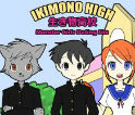 Ikimono High Monster Girls Dating Sim