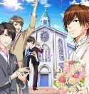 My Forged Wedding