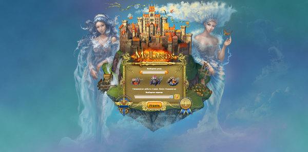 My Lands at BORPG.com