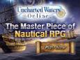 Uncharted Waters Online  UWO